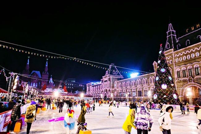 Red Square ГУМ Having Fun Hanging Out Ice Skating