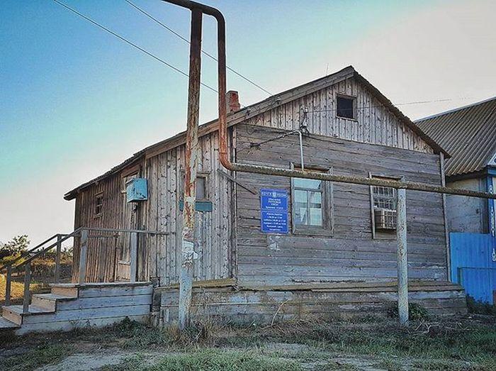 почтароссии . главный офис. Теперь всё сходится... Astrakhan YouAst Instrakhan Helloastrakhan My_astrakhan Astrakhan_tourism