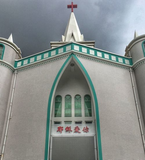 China Churches Church Green Cross Textile Sqaure Architecture Politics And Government City History Sky Architecture Building Exterior Arch