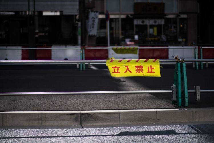 Information Sign On Station