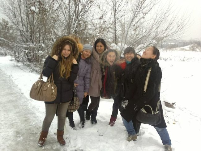 my group Withfriends