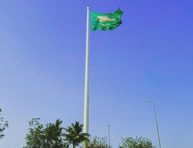 سارعي للمجد والعلياء Saudi Arabia Flag