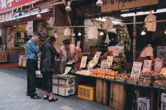 Tokyo markets Tokyo,Japan Tokyo Street Photography Tokyo Photography Tokyostreetphotography Store Retail  Choice Food And Drink Variation Adult Market Market Stall Customer  Business EyeEmNewHere