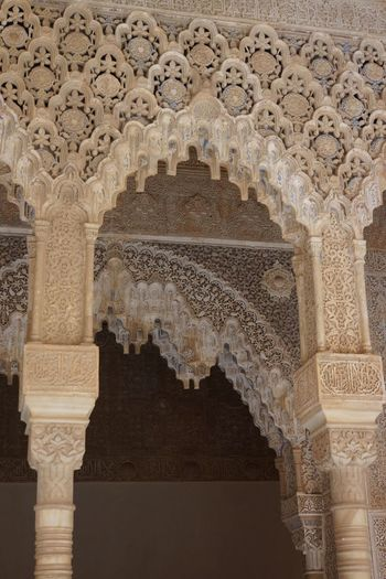 Alhambra 07 Alabaster Stucco Andalusian Architecture Arabesques Dekorative Kohlblume Geometrical Patterns Islamic Art Islamic Calligraphy Mudejar Art Muqarnas Ceiling Decoration Muslim Empire Nasriden Palac Wall Pattern