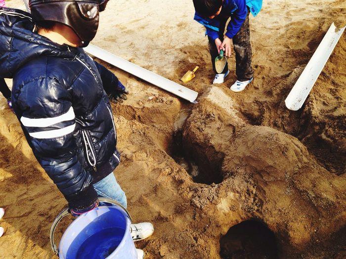 Dig A Hole!