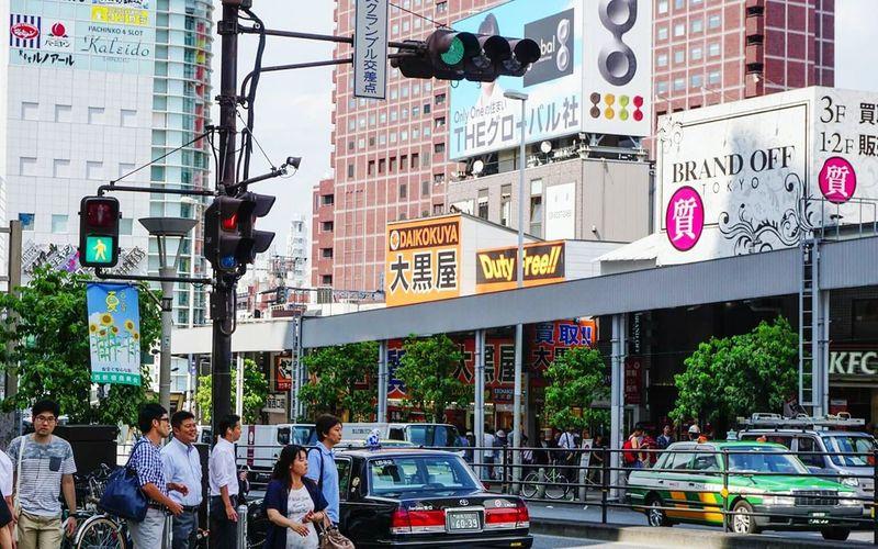City and colour Tokyo Japan Streetphotography Outdoors People EyeEmNewHere Neighborhood Map The Street Photographer - 2017 EyeEm Awards EyeEm Best Shots