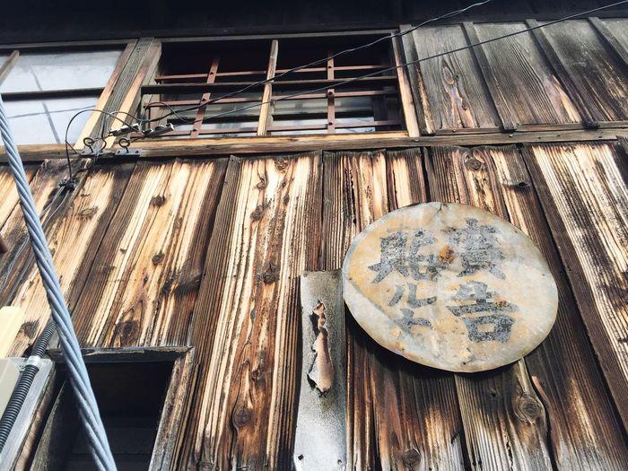 コウコクハルナ Nippon Kyoto, Japan Kyoto Japan Vintage