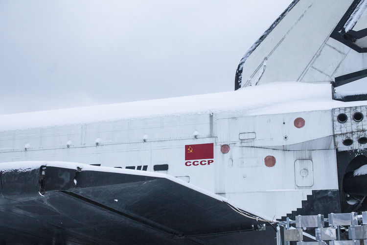 Text on snow covered bridge against sky