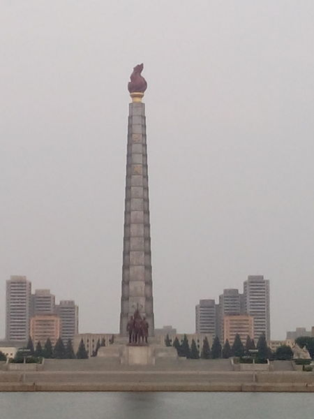 North Korea Pyongyang Juche Tower