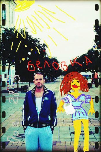 Orenburg Hello World