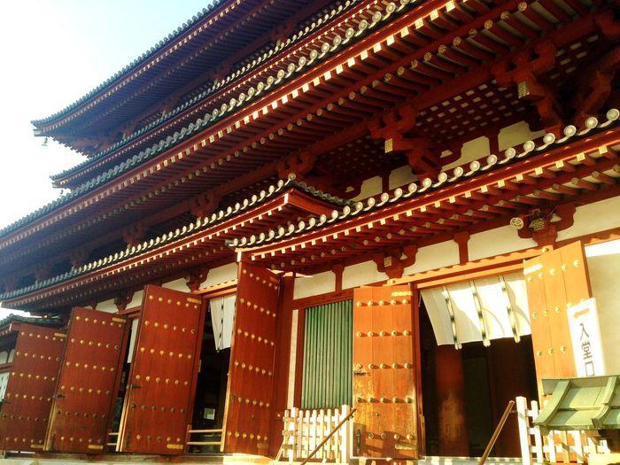 Yakushiji TempleNara,Japan Temple Check This Out Culture Of Japan