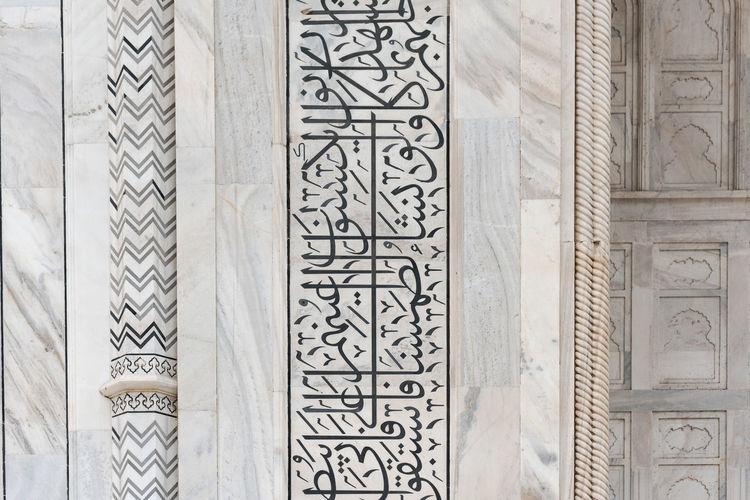 Full frame shot of marble on taj mahal