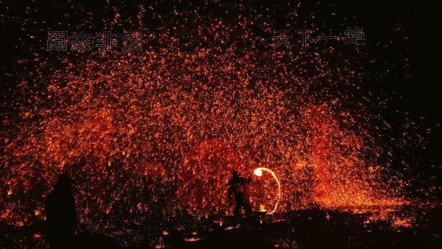 打铁花 Intangible Cultural Heritage Of Humanity Cultures Night Glowing Red Heat - Temperature Burning Celebration