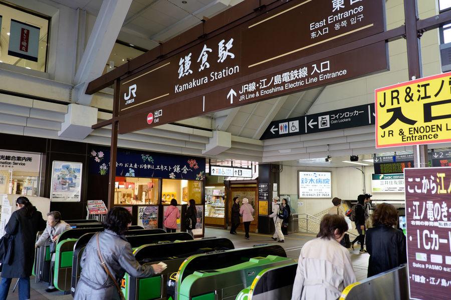 鎌倉駅 Fujifilm Fujifilm X-E2 Fujifilm_xseries Information Sign Japan Japan Photography Kamakura Kamakura Station Station XF18-55mm 改札 日本 鎌倉 鎌倉駅