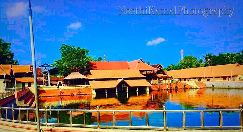 Ambalapuzha Sree Krishna Temple !!! It's a bright and sunny day 😍😍😍!!! Blue Sky Water Reflections Temple Natural On A Holiday Streetphotography OpenEdit ShotOniPhone6