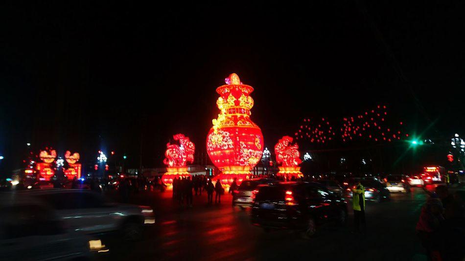 New Year 2017 Night City Chinese New Year