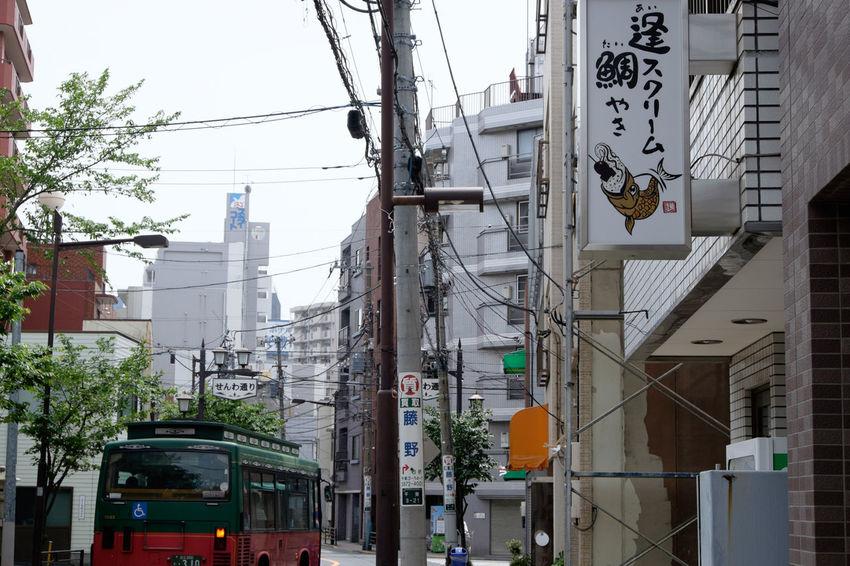 千束 Architecture Fujifilm Fujifilm X-E2 Fujifilm_xseries Japan Japan Photography Street Streetphotography Tokyo 千束 日本 東京