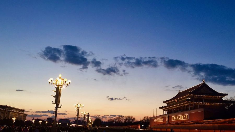 Bejing Night Capital Of China Chang'an Avenue Sky And Clouds Sun Set The Great Hall Of The Peo Tiananmen Square First Eyeem Photo