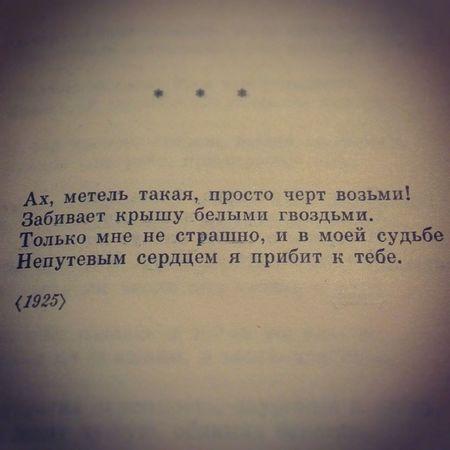 Сергей есенин 1925 год ахметельтакаяпросточёртвозьми
