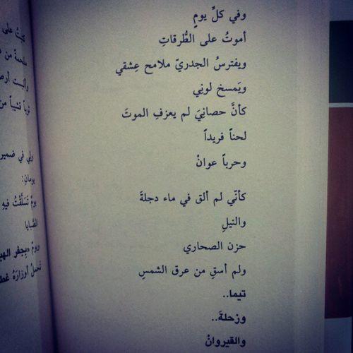 Althbaiti