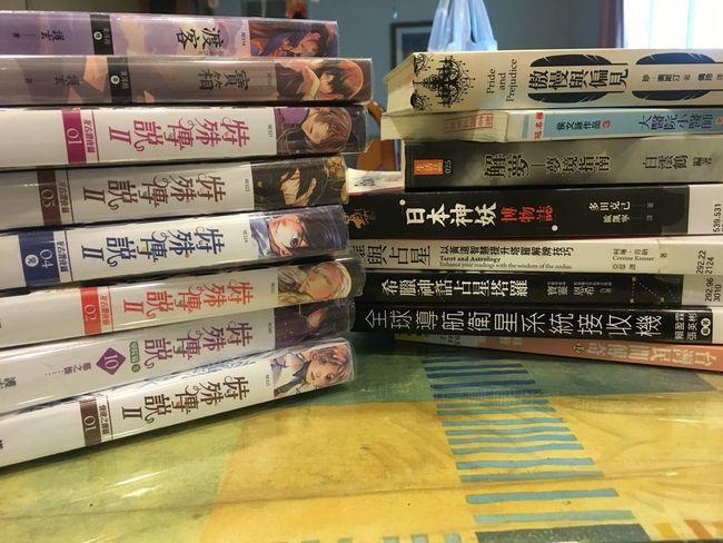 三月 Taiwanese Taiwan Kaohsiung 臺灣 高雄 鹽埕區 書 Book