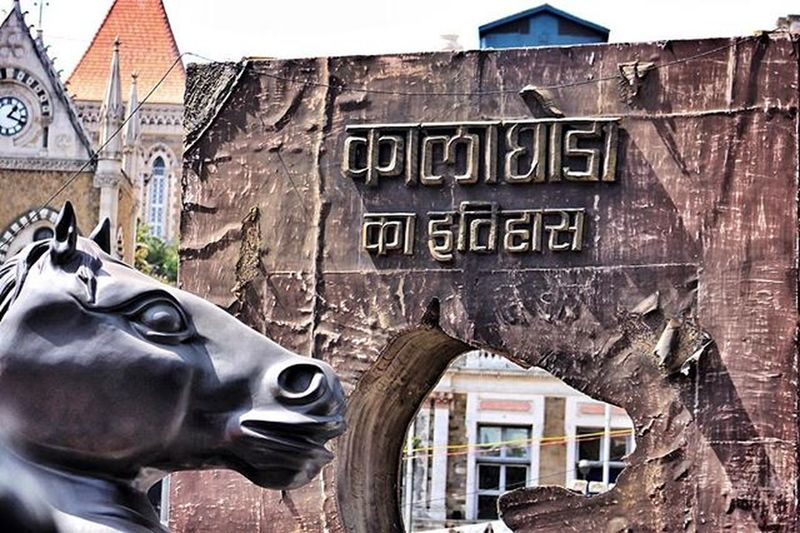 Kalaghoda Mandatory Click Kalaghodafestival 2016 Mumbai India Horse Sculpt Installation Devanagari Typography Artfestival
