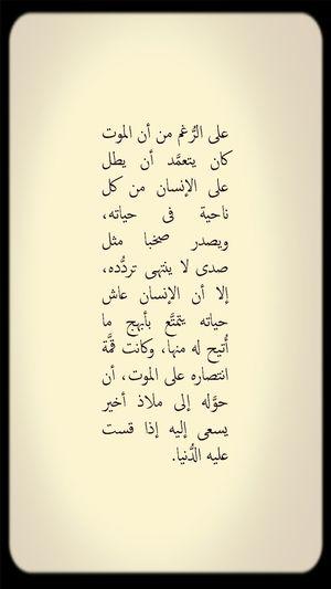 Books كتب منافي الرب Egypt