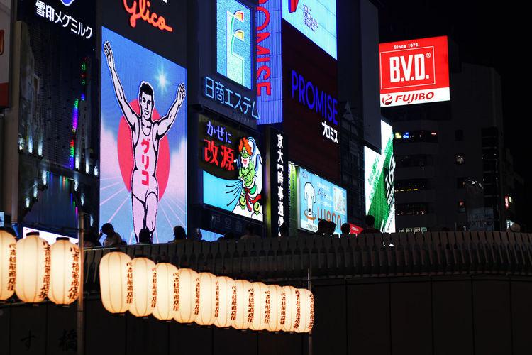 Information sign on illuminated city at night