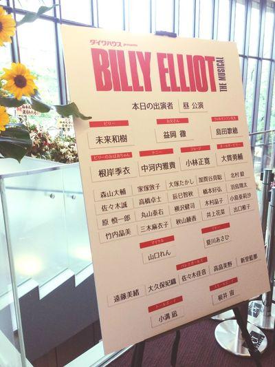 Love ♥ Billyelliot Musical Akasaka 赤坂ACTシアター