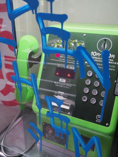 Close-up Day Gauge Graffiti Green Green Color Indoors  No People Phone Phone Booth Technology