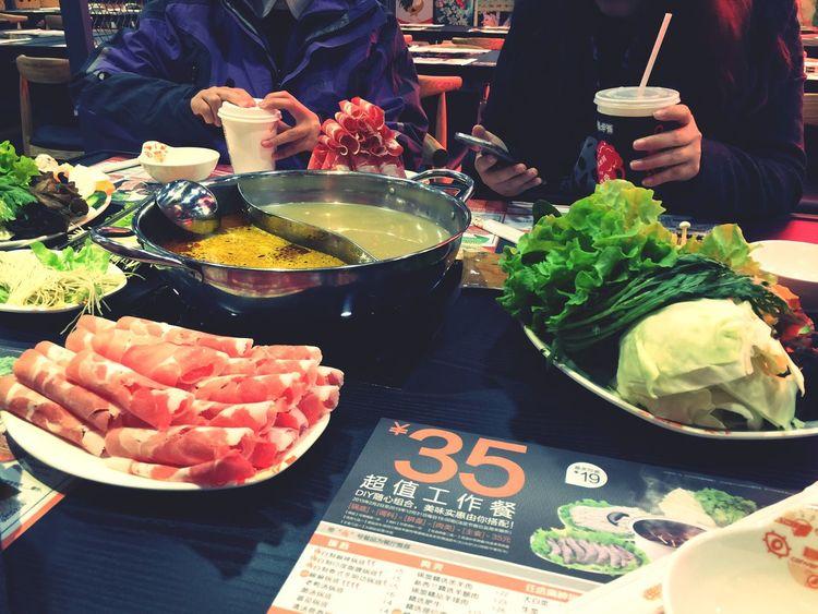 火锅! Food