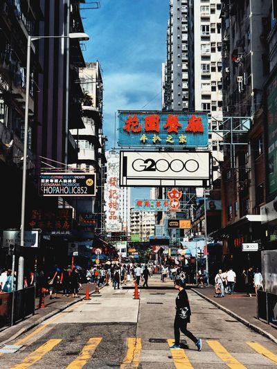 IPhone IPhone7Plus IPhoneography IPhone Photography Iphoneonly Iphonesia IPhoneArtism ShotOnIphone Shotoniphone7plus HongKong Hong Kong City Street Streetphotography Street Photography The Street Photographer - 2017 EyeEm Awards Neighborhood Map