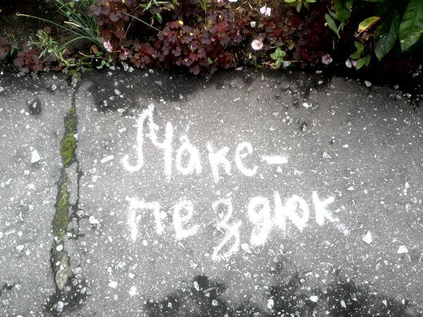 Onelove♥ люблю тебя :* мой пездюк люблю не могу 😍😘💕