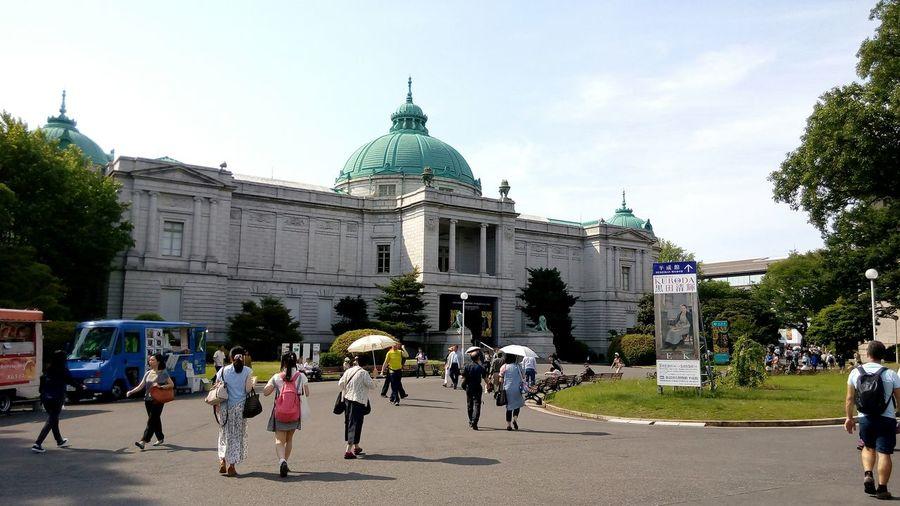 Tokyo National Museum Holiday Japan Seiki Kurouda Art Building