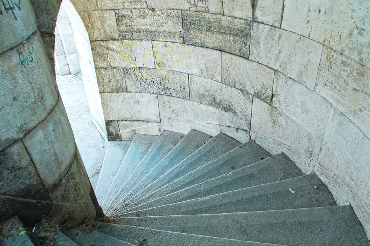 Stone steps in