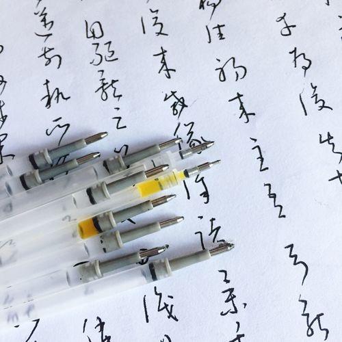 Education Calligraphy Writing Exercising ArtWork Creativity