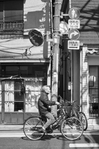 Building Exterior Architecture Bicycle City Street City Life Day People B&w Street Photography Streetphotography_bw Snapshot CityWalk Sunshine Day Springtime On The Road Nishihara 西原 , Tokyo Japan