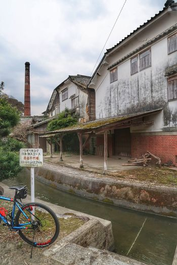 City Travel Destinations Cityscape No People Sky Outdoors Cloud - Sky Architecture Day Oldfactory Factory Building Brewery Cycling Roadbike Bicycle Ruins 自転車 酒蔵 廃墟 千代雀 サイクリング ポタリング
