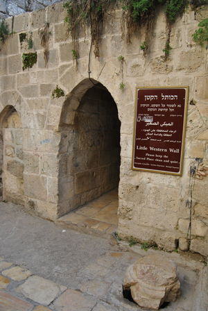 Series of the Christian Quarter. One of the four quarters of the walled Old City of Jerusalem, Architecture Brick Wall Built Structure Christian Quarter Day Information Information Sign Jerusalem No People Old Old City Outdoors The Past