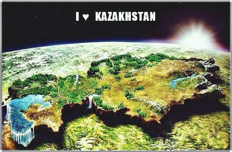 I ❤️ KZ