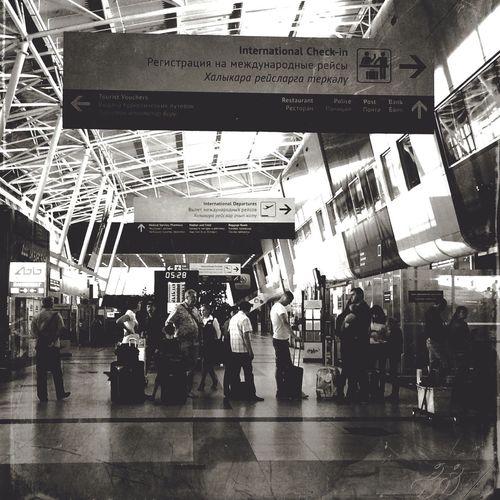 Airport Kazan
