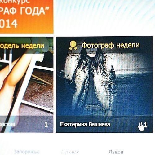 By_kate_vashneva Fotopoisk .com фотографнедели ПРИЯТНО, я фотограф недели по версии ресурса ФотоПоиск :)