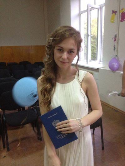 Моя абитуриентка))