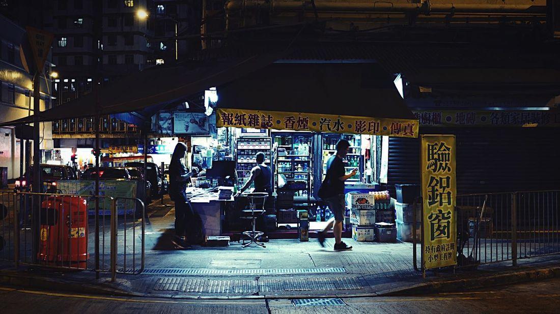Night Store. HongKong Discoverhongkong Leica Leica_Q Nightphotography Streetphotography Walking Around Street Style Night Lights To Kwa Wan