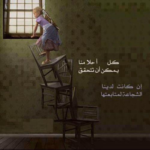 حقق_احلامك تطور_نفسك طور_ذاتك صباح_النجاح صباح الخير