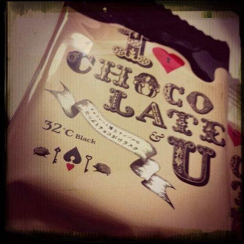 ANTIQUE Chocolate