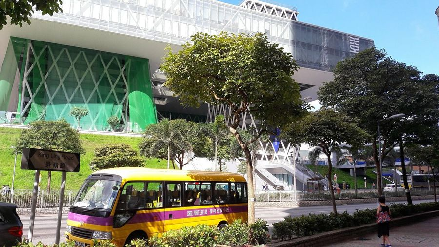 Hong Kong Design Instute Architecture Building Exterior Built Structure Outdoors Tree Sky Bus Learning Education