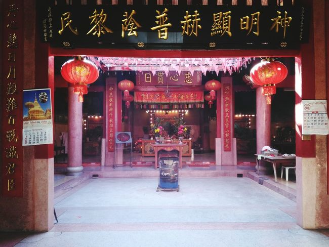 Indoors  China Cultures Travel Travel Destinations China Town Temple