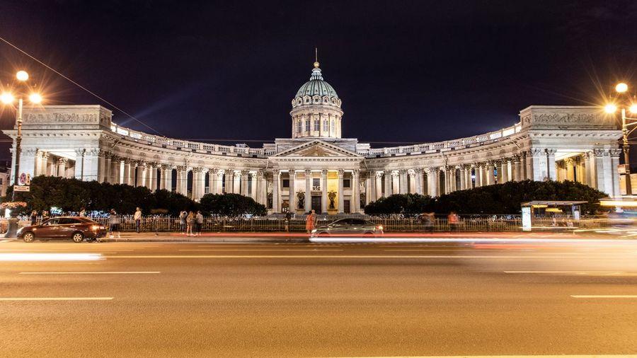 The Kazan