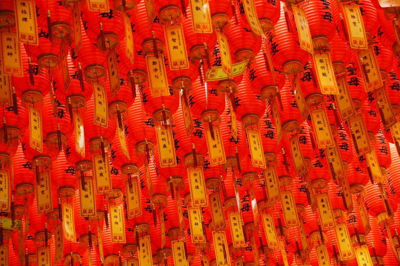 Full Frame Of Red Chinese Lantern